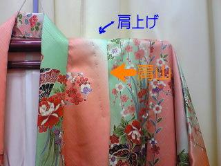 子どもの着物の肩上げ | 七五三 | キモノ-着るなら.com
