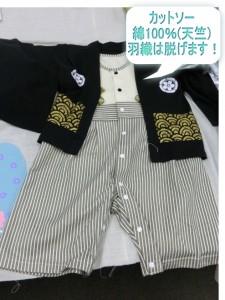ベビーの着物のイメージ