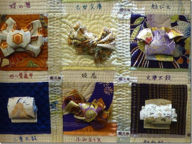 東京国際キルトフェスティバル2012よりキルト帯2