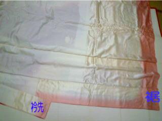 着物のたたみ方1