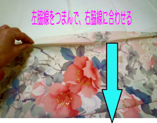着物のたたみ方7
