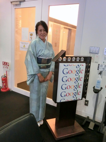 グーグル日本本社 にて