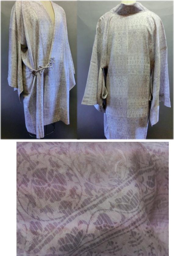 紋紗のコート