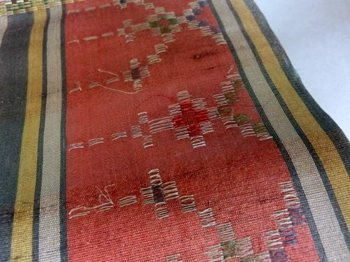 沖縄の織帯 アップ