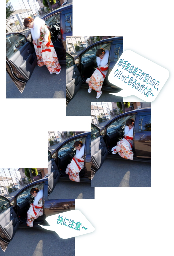 車の乗り方4