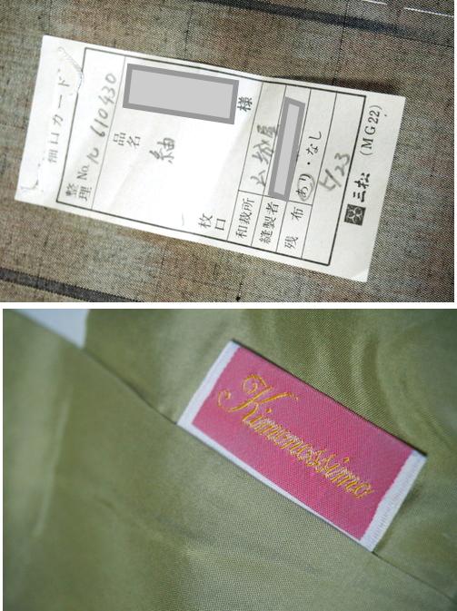 袖口カード