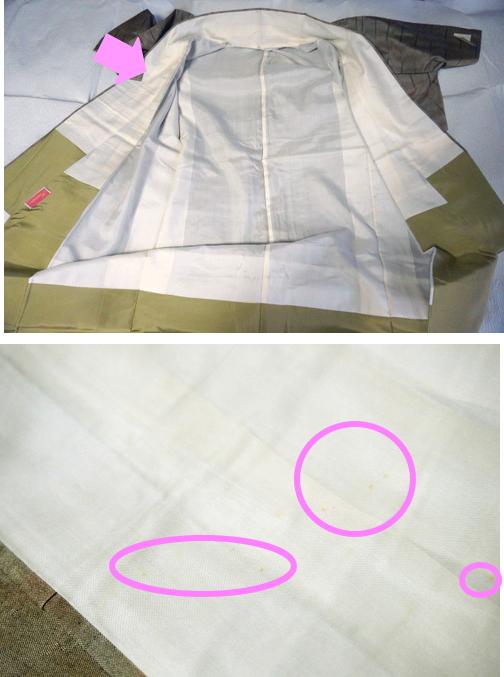 三松 紬 黄変シミ