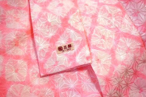 ピンク 絞り襦袢