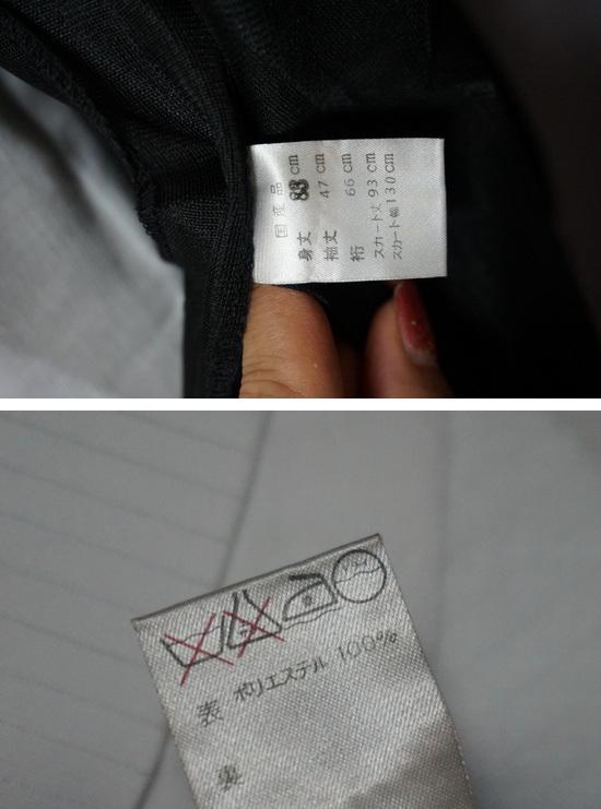 喪服 コート 品質表示