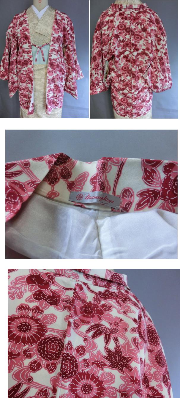 型染め 羽織