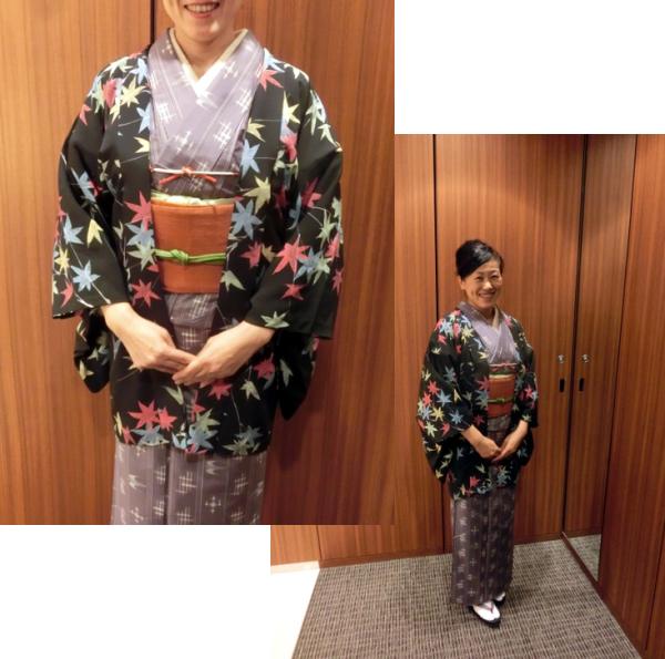 琉球絣 紬