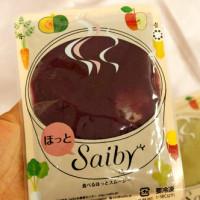 """食べるホットスムージー""""ほっとSaiby""""紫"""