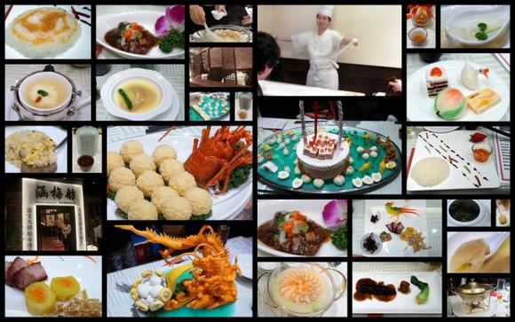 北京宮廷料理「『涵梅舫(かんめいほう)』銀座店 美食会2015 レポ♪