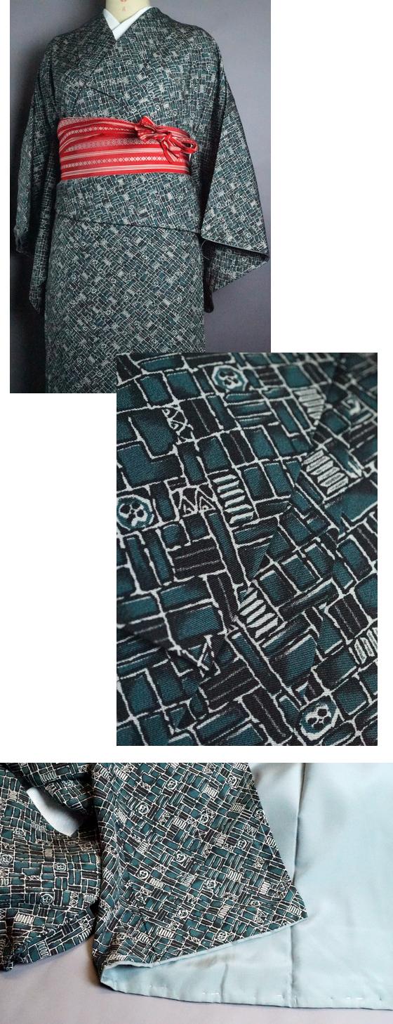 小紋 M プレタ