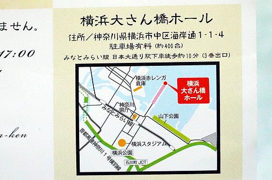 大さん橋 アンティークフェスタ3