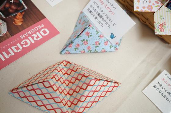 ハート 折り紙:折り紙 楽しい-kimono-kirunara.com