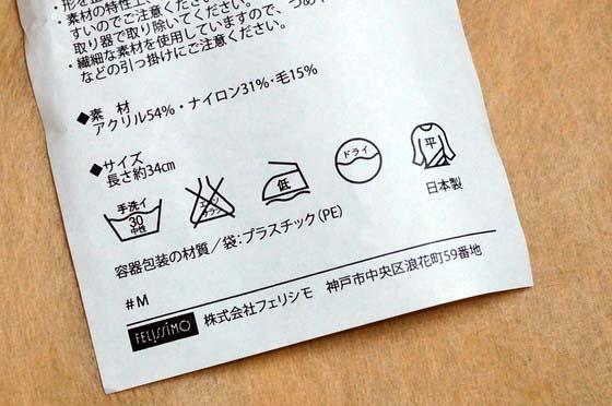 ハンドカバー手洗い
