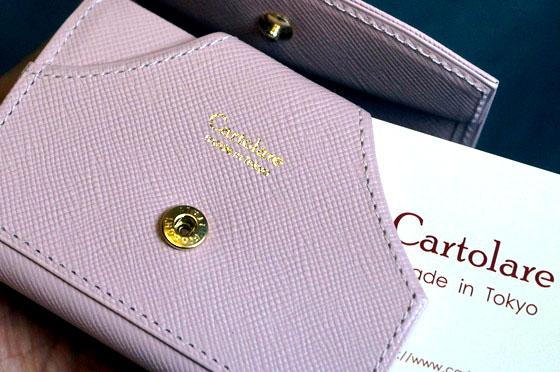 カルトラーレ お財布