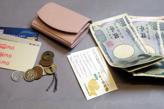 お財布に入れたいもの
