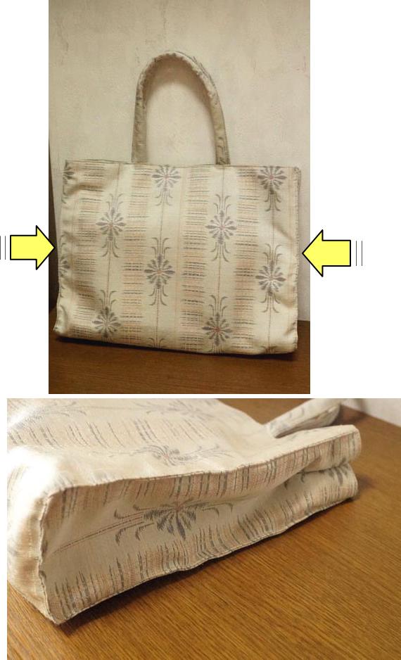 縫い代のツレ