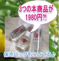 http://kimono-kirunara.com/coyori-aroma-spray-yuzu/
