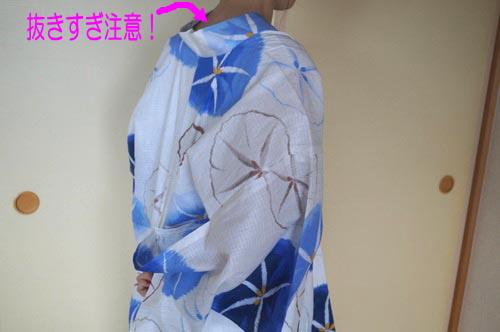 衣紋の抜き加減