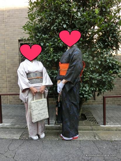 kimono-coordinate1