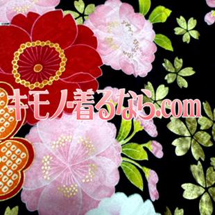 kimono-kirunarablog310