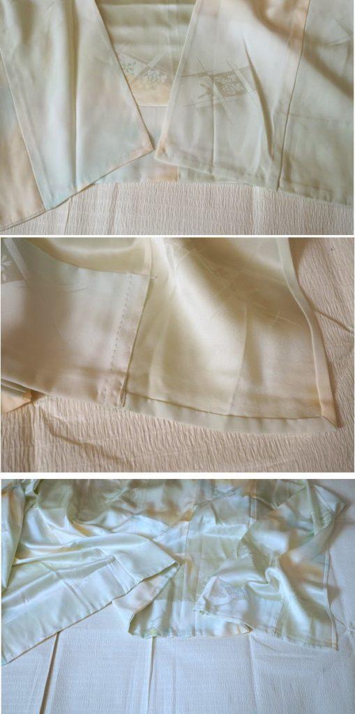 長襦袢の裾