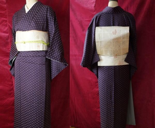kimono-coode
