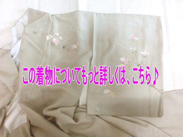 付け下げ訪問着の着物。友禅染め・椿と桜柄の着物