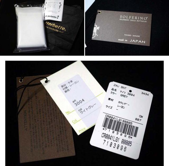 日本製クロコ財布