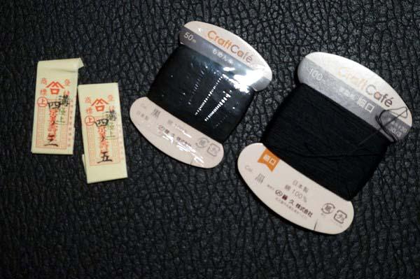 和裁用の縫い針