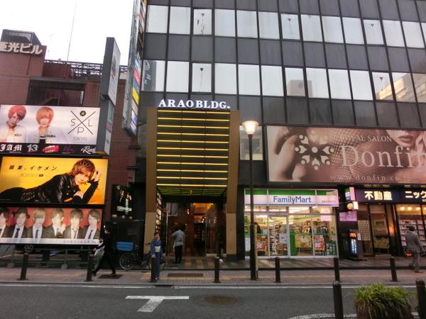 歌舞伎町へお出かけ