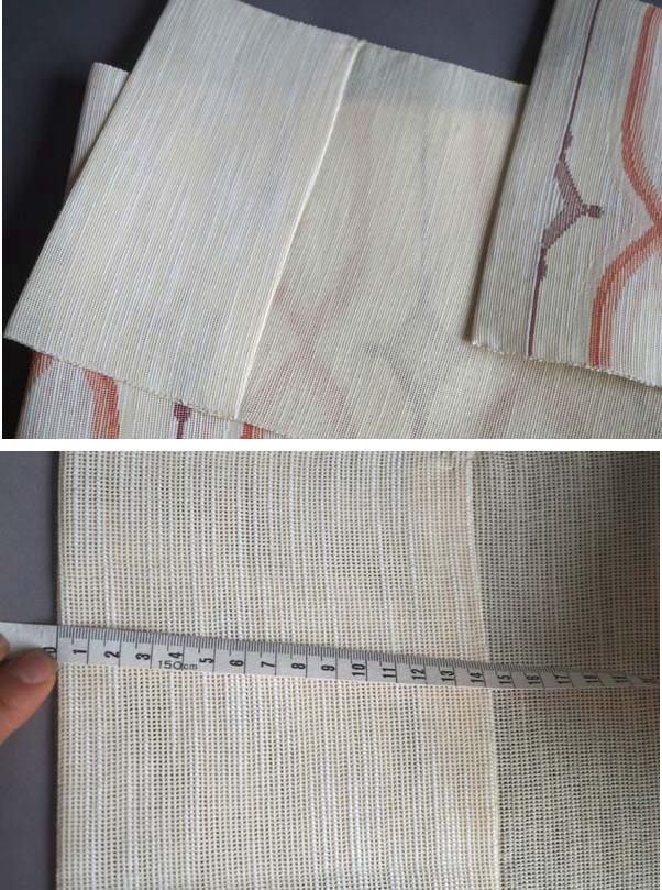 手先の縫込み