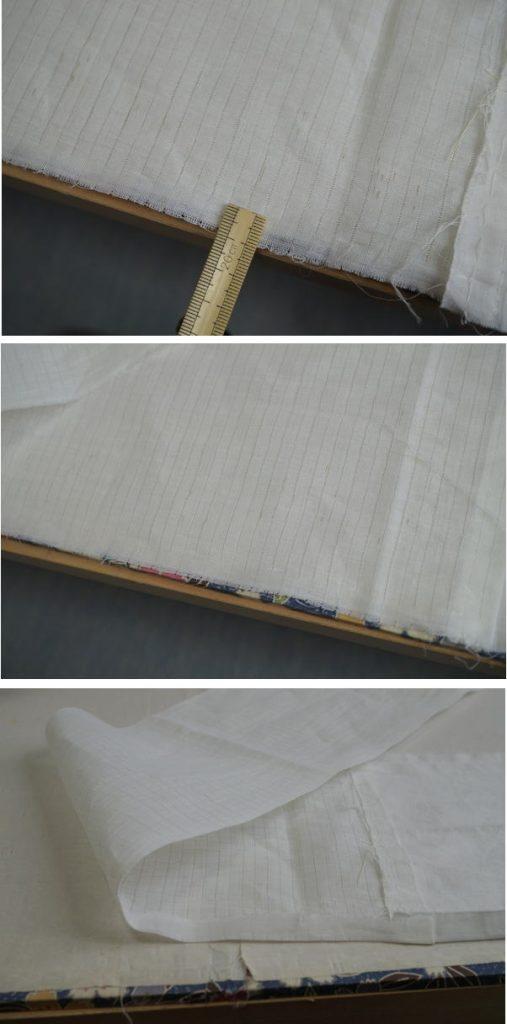 衿の縫い代