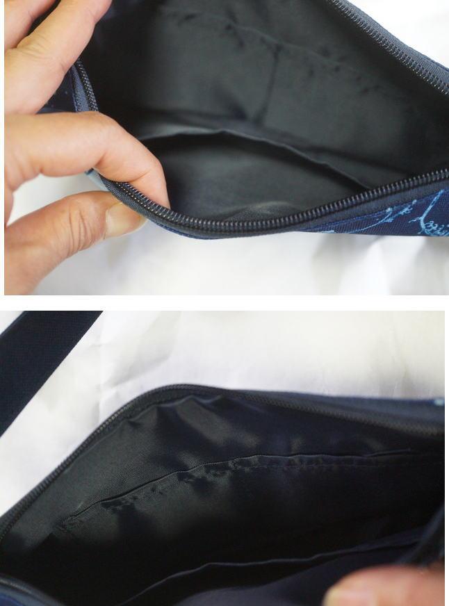 ポーチのポケット