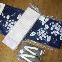 創美苑浴衣セット