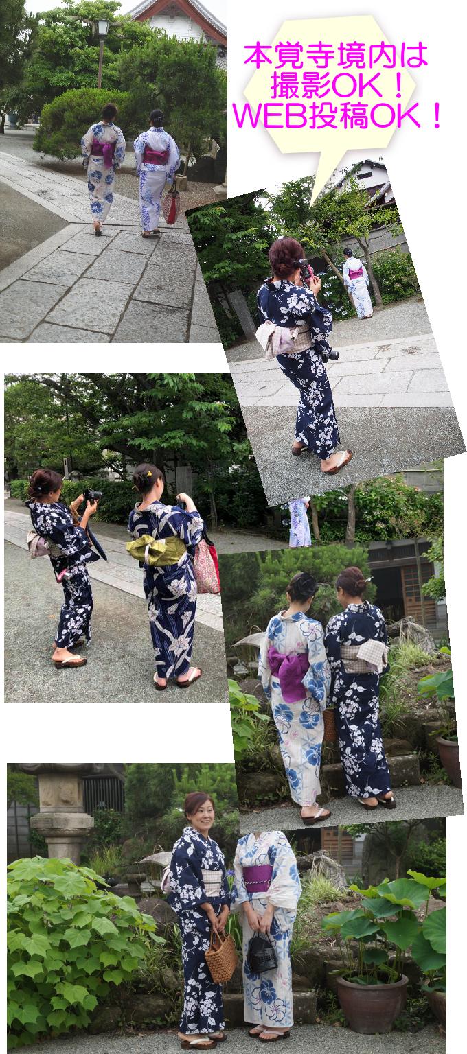 本覚寺さんの撮影