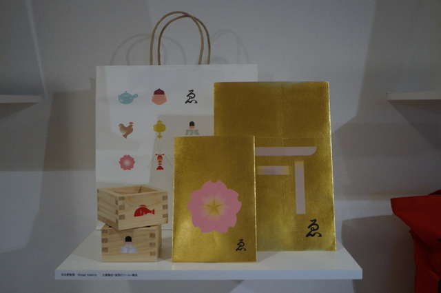Graphic Design in Japan6