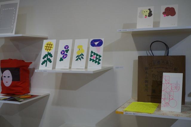 Graphic Design in Japan7
