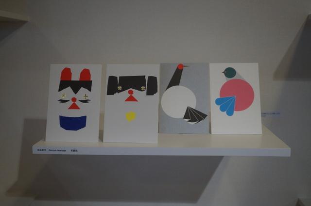 Graphic Design in Japan8