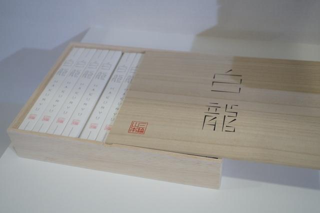 「日本のグラフィックデザイン2018」17