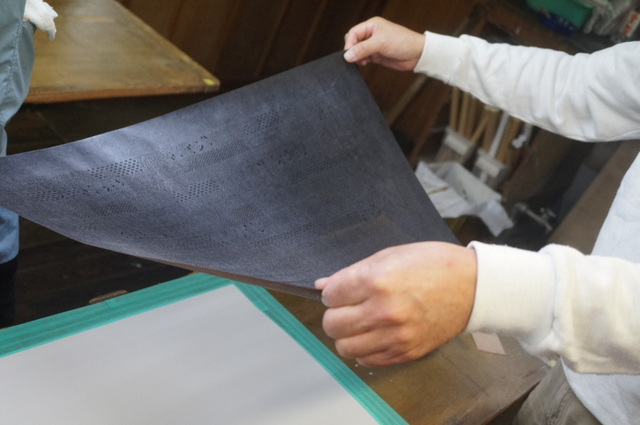 江戸小紋の型紙セット