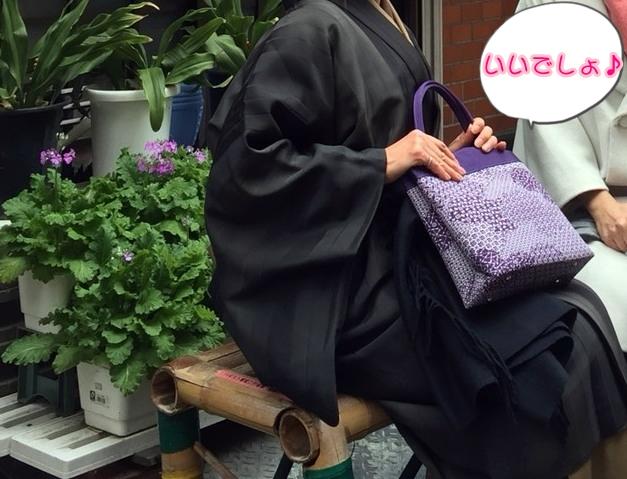 和装バッグのサイズ感