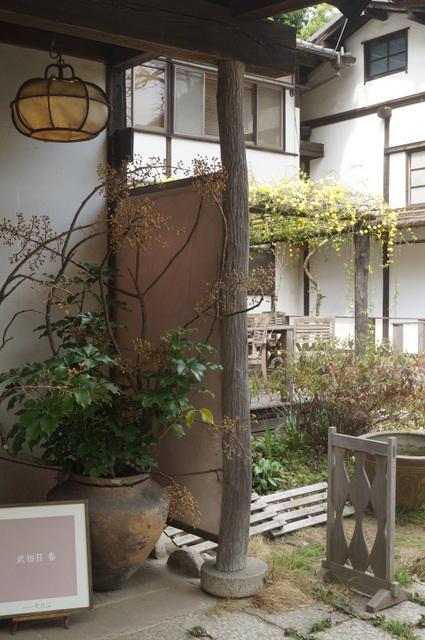 武相荘オープンスペース3