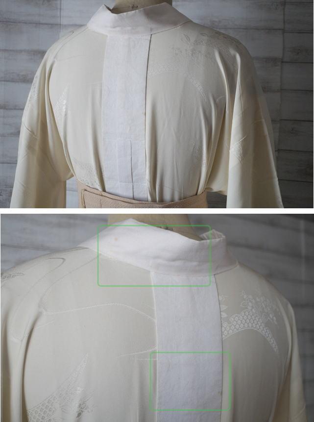 衿と衣紋抜きシミ