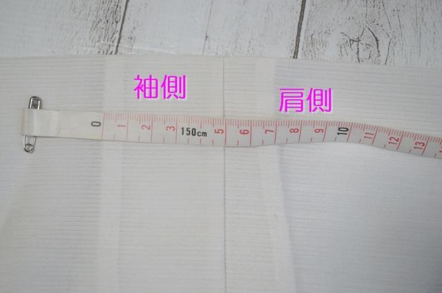 絽襦袢の縫込み