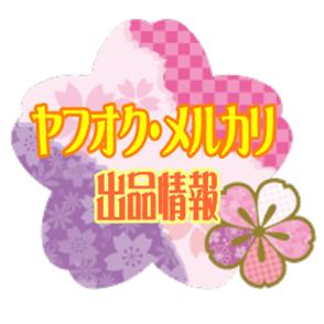 PR-banner