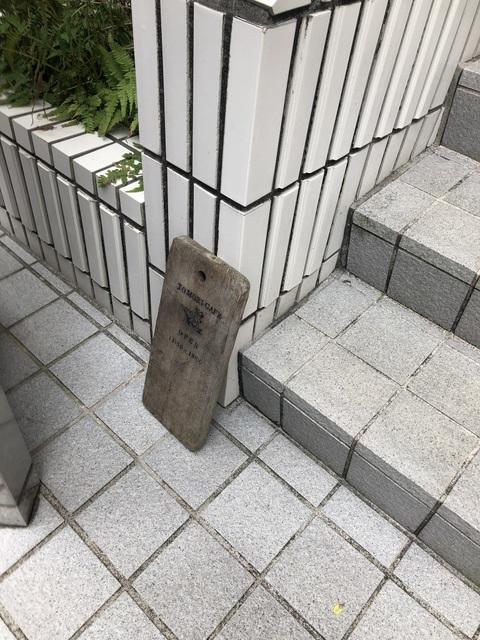 トモリカフェ看板